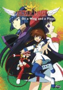 Angelic Layer: Volume 2 - On a Wing and a Prayer, DVD