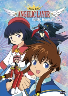 Angelic Layer: Volume 4 - Faith, Hope and Love, DVD