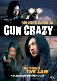 Gun Crazy - Beyond the Law, DVD  DVD
