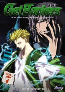 Get Backers: Volume 7, DVD