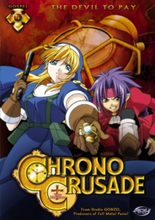 Chrono Crusade: Volume 4 - The Devil To Pay, DVD