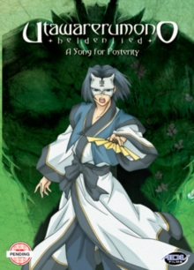 Utawarerumono: Volume 6 - A Song for Posterity, DVD