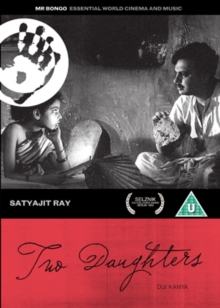 Two Daughters, DVD