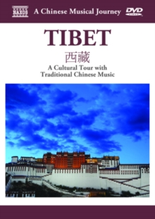 A   Chinese Musical Journey: Tibet, DVD DVD