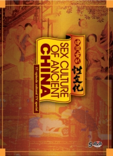 Sex Culture of Ancient China, DVD