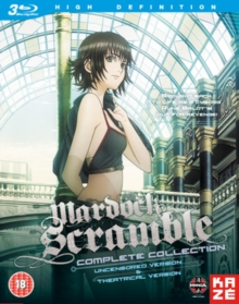 Mardock Scramble: The Trilogy Collection, Blu-ray