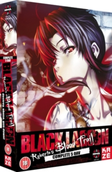 Black Lagoon: Roberta's Blood Trail, DVD  DVD