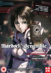 Mardock Scramble: The Third Exhaust, DVD
