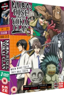 Nura - Rise of the Yokai Clan: Season 1 - Part 2, DVD