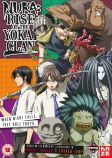 Nura - Rise of the Yokai Clan: Season 2 - Part 1, DVD