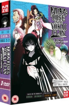 Nura - Rise of the Yokai Clan: Season 2 - Part 2, DVD