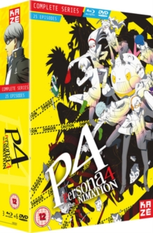 Persona 4: The Animation - Complete Season, Blu-ray