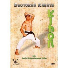 Shotokan Karate: Kihon, DVD