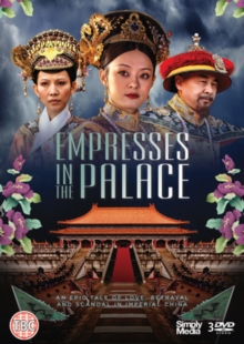 Empresses in the Palace, DVD