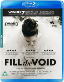 Fill the Void, Blu-ray