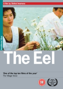 The Eel, DVD DVD