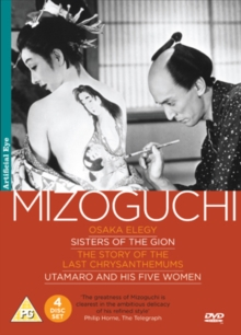 The Mizoguchi Collection, DVD DVD