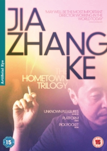 The Jia Zhang-Ke Collection, DVD