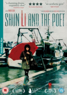 Shun Li and the Poet, DVD
