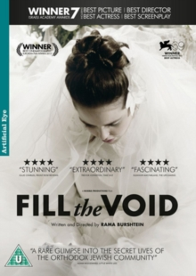Fill the Void, DVD