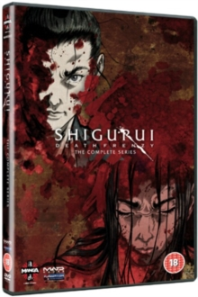 Shigurui - Death Frenzy: The Complete Series, DVD