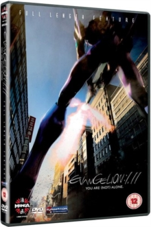 Evangelion 1.01 - You're Not Alone, DVD
