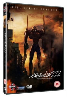 Evangelion 2.22 - You Can (Not) Advance, DVD