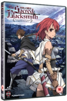 Sacred Blacksmith, DVD