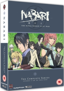 Nabari No Ou: Complete Series Collection, DVD