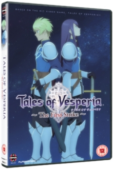 Tales of Vesperia: The First Strike, DVD