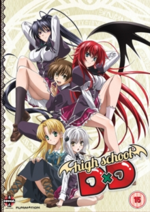 High School DxD: Complete Series Collection, DVD
