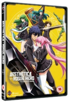 Aesthetica of a Rogue Hero: The Complete Series, DVD