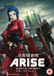 Ghost in the Shell Arise: Borders Parts 1 and 2, DVD  DVD
