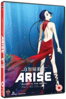 Ghost in the Shell Arise: Borders Parts 3 and 4, DVD