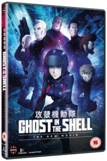 Ghost in the Shell: The New Movie, DVD
