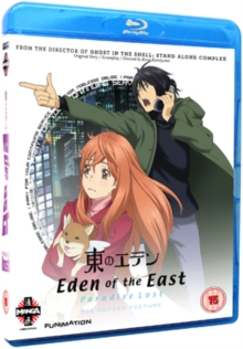 Eden of the East: Paradise Lost, Blu-ray