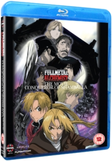 Full Metal Alchemist - The Movie: Conqueror of Shamballa, Blu-ray