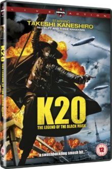 K-20 - The Legend of the Black Mask, DVD
