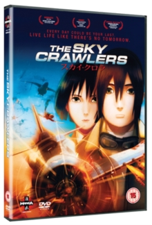 The Sky Crawlers, DVD DVD