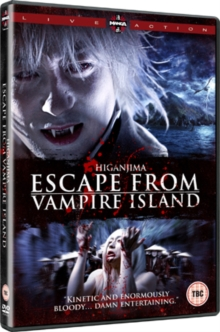 Higanjima - Escape from Vampire Island, DVD