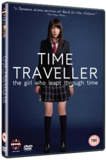 Time Traveller - The Girl Who Leapt Through Time, DVD