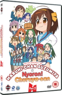 The Melancholy of Haruhi Suzumiya: Collection 1, DVD