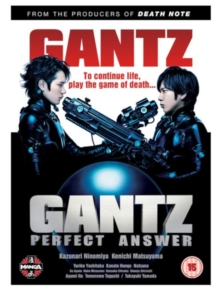Gantz/Gantz 2 - Perfect Answer, DVD