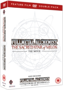 Full Metal Alchemist: The Movie 1 and 2, DVD