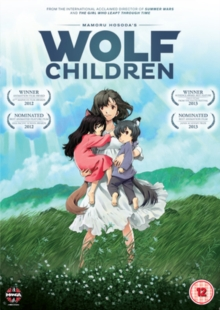 Wolf Children, DVD  DVD