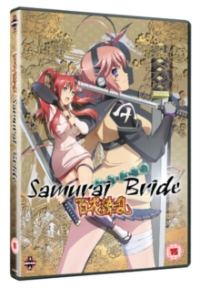 The Samurai Bride - Complete Collection, DVD