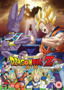 Dragon Ball Z: Battle of Gods, DVD