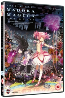 Puella Magi Madoka Magica: The Movie - Part 2: Eternal, DVD