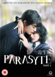 Parasyte the Movie: Part 2, DVD DVD