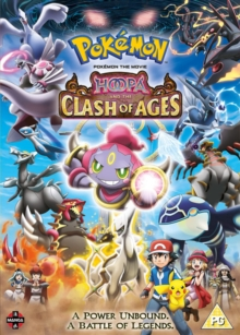 Pokemon the Movie: Hoopa and the Clash of Ages, DVD